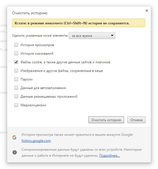 Ошибка ERR_EMPTY_RESPONSE в Google Chrome