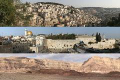 Панорамы Израиля