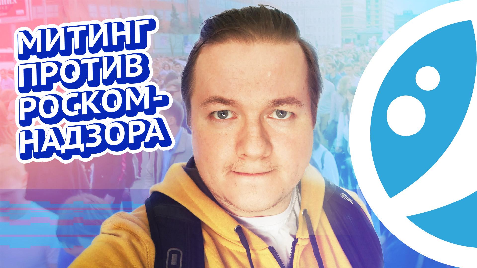 Текст про блокировку интернета и телеграма Роскомнадзором