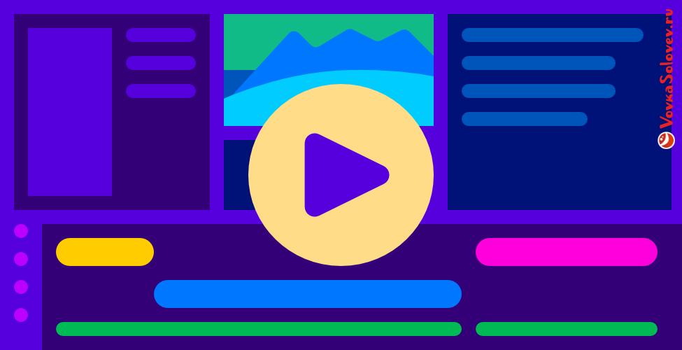 Бесплатные программы для редактирования видео