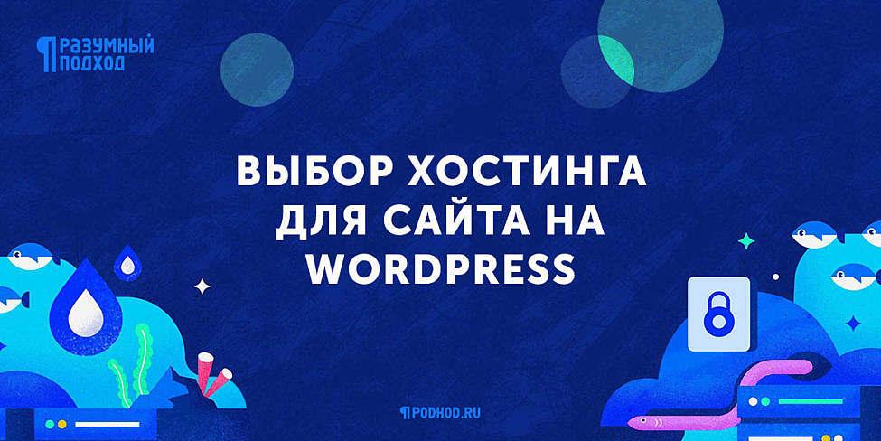 Ссылки адалт сайт оптимизировать сайт 3-я Садовая улица (город Московский)