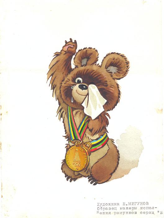 23-7343-olympics-80-15