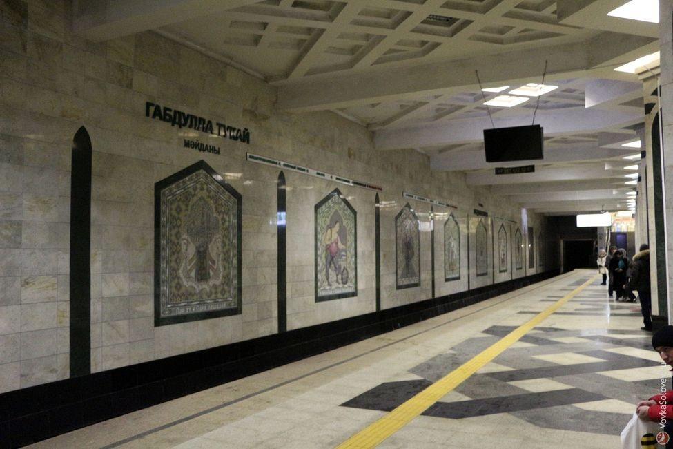 Оформление станции Площадь Тукая.
