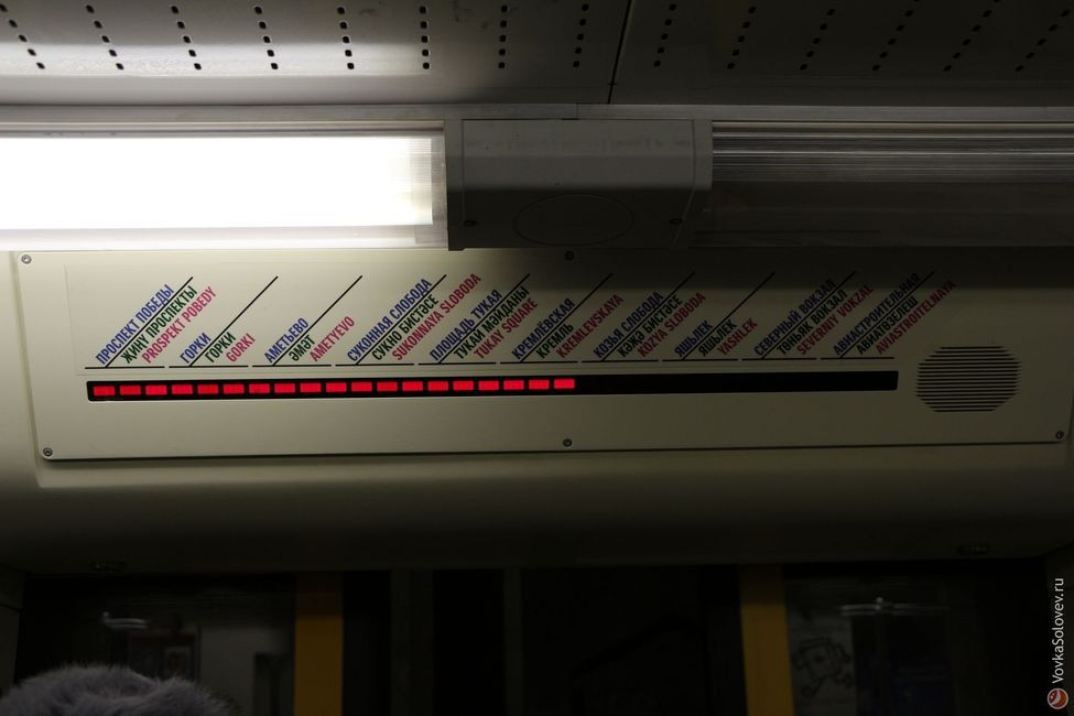 Индикатор маршрута в вагонах. Каждая станция подписана на трех языках.
